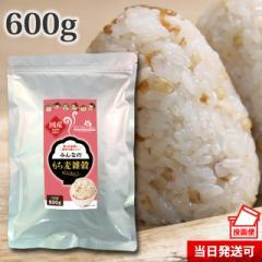 小川生薬めぐりあう恵み みんなのもち麦雑穀 30g×6袋