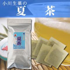 小川生薬の夏茶 8g×30袋