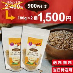 小川生薬のスーパー大麦バーリーマックス 180g DM便