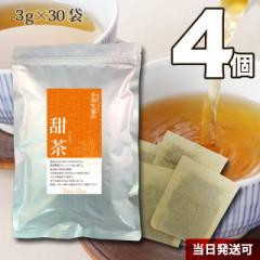 【送料無料】小川生薬 甜茶 2g×30袋 4個セット
