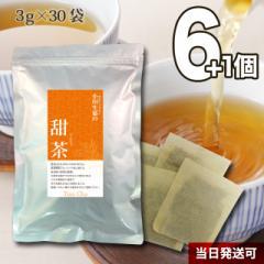 【送料無料】小川生薬 甜茶 2g×30袋 6個セットさらにもう1個プレゼント