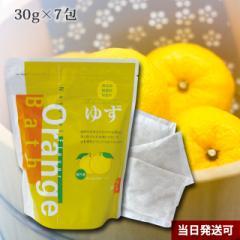 小川生薬 オレンジバス ゆずのお風呂 30g×7包