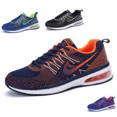 スニーカー メンズ レディース 軽量スニーカー 通気性 カップル ペア シューズ 靴 ランニングシューズ ジョギング スポーツ