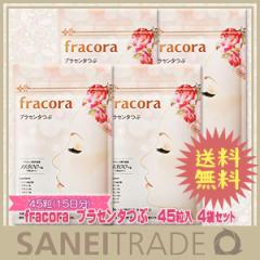 【フラコラ】fracora プラセンタつぶ 45粒 4袋セット