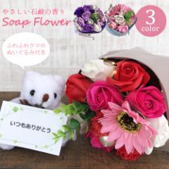 母の日 ギフト 花束 ブーケ ソープフラワー 花 バラ カーネーション フラワー 造花 入学祝い 誕生日 記念日 お祝い 送料無料