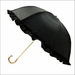 カミオジャパン ピンクトリック 雨晴兼用 完全遮光 2段折りたたみ傘 フリル 87516 ブラック