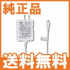 新品 au ACアダプタ 純正品 0401PWA 共通ACアダプタ04 携帯電話 充電器