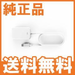 新品 au ACアダプタ 純正品 0601PQA Type-C共通ACアダプタ01 携帯電話 充電器
