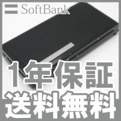 白ロム SoftBank 840P ブラック ガラケー 本体  0129