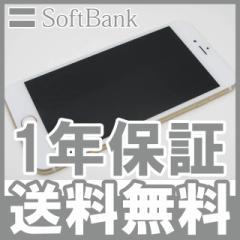 白ロム SoftBank iPhone6 Plus 128GB ゴールド スマホ 本体  0202
