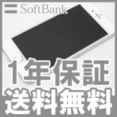 白ロム SoftBank iPhone6S 128GB シルバー スマホ 本体  0125
