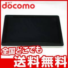 docomo dtab 01 Aluminum Silver 白ロム  【中古】 【送料無料】【保証あり】  0109