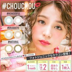 #CHOUCHOU(チュチュ)ZERU×CHOUCHOU ゼル × チュチュ カラコン 1ヶ月用 1枚入り 度あり 度なし カラーコンタクト