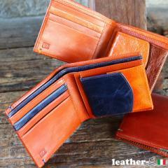 【還元祭前の特大セール!】 財布 メンズ 二つ折り 財布 メンズ ブランド 本革 財布 レディース 二つ折り 男性  母の日 ギフト 女性 プレ