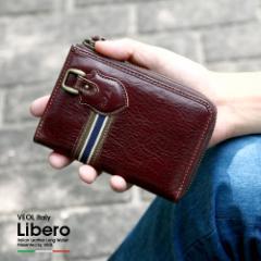 【還元祭前の特大セール!】 財布 メンズ 二つ折り 財布 メンズ ブランド 小さい 財布 コンパクト ミニ財布 ミニマリスト キャッシュレス
