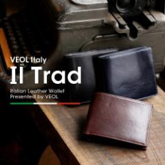 財布 メンズ 二つ折り イタリア革 メンズ 男性 プレゼント