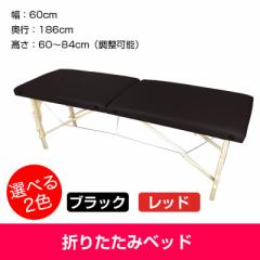 人気順】注目の東京 インテリア ベッドの商品一覧 通販   Wowma