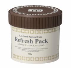 LLE リフレッシュパック 業務用 300g パック フェイスパック 酵素 ピーリング エステ用品 サロン用品