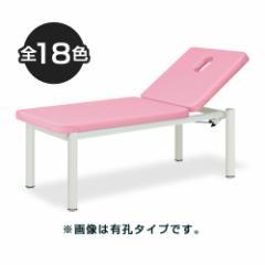 リクライト 診察台 整体台 診察ベッド 診察 ベッド 整体 リクライニング リクライニングベッド リクライニ