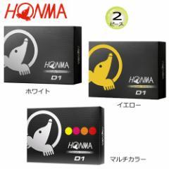 本間ゴルフ(ホンマ) D1 2ピースボール 1ダース(12球入り) [HONMA D1 2-PIECE GOLF BALL]