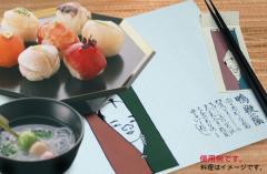 ペーパー・ランチョンマット『艶次郎』 (山東京伝『手拭合』図案より) 10枚入 (B4版)  LUN-014