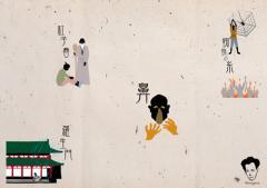 ペーパー・ランチョンマット『日本の文豪シリーズ』芥川龍之介編 10枚入 (B4版)  LUN-020