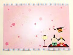 ペーパー・ランチョンマット『おひなさま(桃)』 10枚入 (B4版)  LUN-233