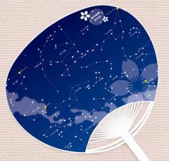 『星座早見盤・春』 うちわ  UCW-071
