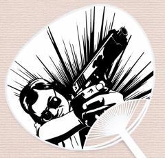COOLシリーズうちわ『狙った獲物は逃さない』   UCW-302