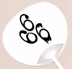 COOLシリーズうちわ『666』   UCW-306