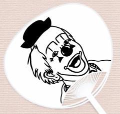 COOLシリーズうちわ『人生泣き笑い』   UCW-308