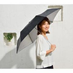 携帯 傘 日傘 レディース イーリオブルーム晴雨兼用傘