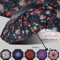 【送料無料】折りたたみ傘 晴雨兼用 日傘 折り畳み 遮熱 遮光 軽量 傘 UVカット レディース 軽量 ひんやり傘 紫外線 対策 遮熱 傘 かさ