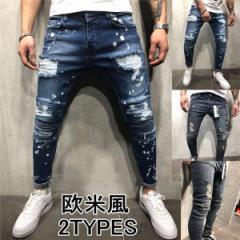 欧米風 ジーンズ メンズ ダメージジーンズ スキニー デニムパンツ ジョガーパンツ 細身 流行 トレンド 大きいサイズ