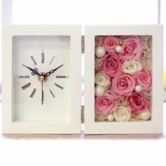 プリザーブドフラワー 時計 バラの置き時計 結婚式 披露宴 両親 贈呈 花 電報 父 母 父親 母親 還暦祝い 還暦 喜寿 米寿 卒寿 退職祝い