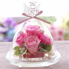 母の日 プリザーブドフラワー ギフト ガラスドーム エンジェル プレミアム 誕生日 結婚式 電報 プレゼント 花 お祝い 贈り物 プリザーブ