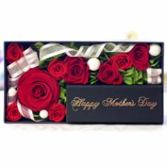 母の日 プリザーブドフラワー【メモリアルメッセージボックス  Happy Mothers Day】母の日ギフト