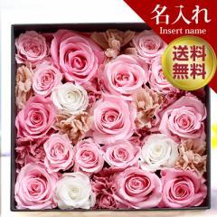 父の日 プリザーブドフラワー 彫刻 box ギフト 誕生日 プレゼント フラワーアレンジメント ボックスアレンジ BOXアレンジ 花 プレミアム