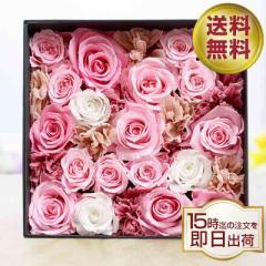 父の日 プリザーブドフラワー box ギフト 誕生日 プレゼント フラワーアレンジメント ボックスアレンジ BOXアレンジ 花 プレミアムボック