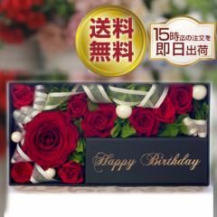 父の日 プリザーブドフラワー box リングピロー 誕生日 プレゼント ギフト 電報 お祝い プリザーブド 花 メモリアルメッセージボックス H