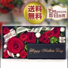 父の日 プリザーブドフラワー box リングピロー 母の日 ギフト プレゼント 贈り物 花 ブリザーブド メモリアルメッセージボックス Happy