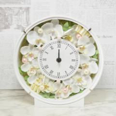アーティフィシャルフラワー 胡蝶蘭 ホワイト 花時計 フラワーギフト 開店祝い 開業祝い 新築祝い プレゼント ギフト 贈り物