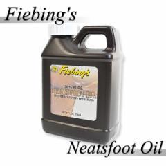 【Fiebings】 アメリカフィービング製 ニートフットオイル 100%牛脚油 オイル メンテナンス クリーナー 236ml