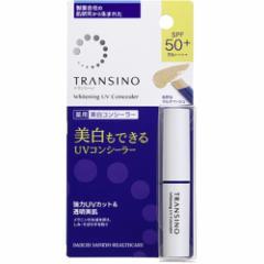 【第一三共ヘルスケア トランシーノ 薬用ホワイトニング UVコンシーラー 2.5g】