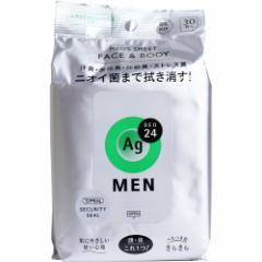 【エージーデオ24メン メンズシート フェイス&ボディ スタイリッシュシトラス 30枚入】