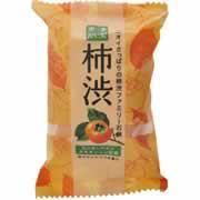 【ペリカン ファミリー柿渋石鹸 80g】※キャンセル・変更・返品交換不可