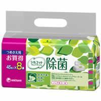 【シルコット 除菌ウェットティッシュ ノンアルコールタイプ つめかえ用 45枚*8コ入】[代引選択不可]