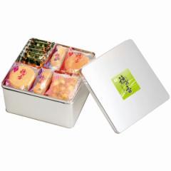 2019ギフト 亀田製菓 米菓詰合せ 穂の香15 入学祝い 還暦祝い お誕生日祝い 出産内祝い 送料無料 プレゼント