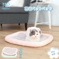 送料無料 犬 猫 ペットマット ペットベット 冷感  夏 夏用 ひんやり ストライプ ベッド用 クッション クール用品 接触冷感 ヒンヤ