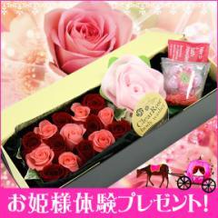 花とセット 母の日 バラ風呂ギフトボックス
